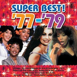 SUPER BEST −青春の洋楽−'オールディーズ スーパーベスト '77~'79 羽生結弦 ショートプログラム パリの散歩道 ♪全17曲収録 (CD) AX-313|softya