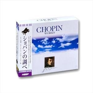 ショパンの調べ 6枚組 (CD) 6CD-304|softya
