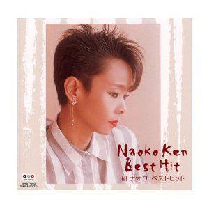 研ナオコ ベストヒット/本人歌唱 (CD) BHST-102