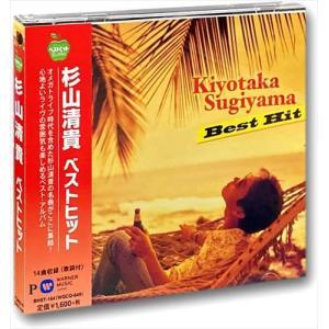 杉山清貴 ベストヒット (CD)BHST-164-SS|softya