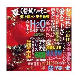 スター千夜一夜 こころの青春 少しは私に愛を下さい / (CD) BHST-181-SS|そふと屋 PayPayモール店