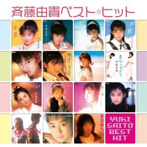 斉藤由貴 ベスト・ヒット /  (CD) BHST-188-SS