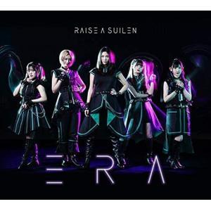 (おまけ付)2020.08.19発売 ERA(生産限定盤) / RAISE A SUILEN レイズアスイレン バンドリ (CD+Blu-ray) BRMM10268-SK