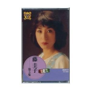 藤 圭子 5 / (カセット) CC-3005-ON softya