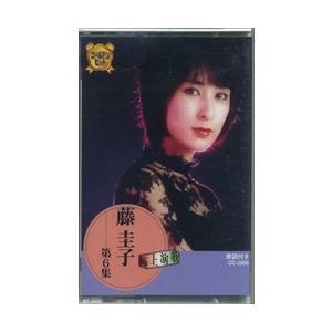 藤 圭子 6 / (カセット) CC-3006-ON softya