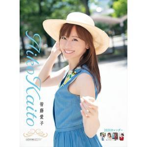 2019/10/20発売予定! 皆藤愛子 2020年カレンダー 20CL-0178|softya