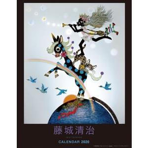 2019年9月下旬発売予定! 藤城清治 B 2020年カレンダー 20CL-0475|softya