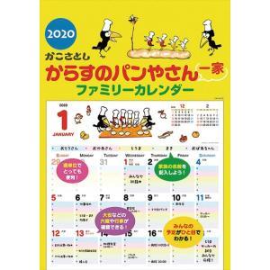 ★CD・DVD・カレンダー最安値に挑戦中★ カレンダーの発売日延期や仕様変更につきましては、商品ペー...