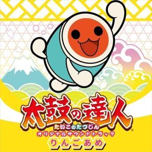 <収録予定曲> 1. 冬竜 ~Toryu~ / あず♪ 2. 春竜 ~Haryu~ / あず♪ 3....
