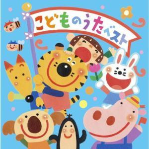子供向けTV番組などで歌われている大人気楽曲を収録 ! TVアニメ映画主題歌など、親子で楽しめる内容...