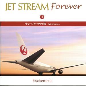JET STREAM FOREVER(3)「サン・ジャックの秋」/ジェットストリーム (CD) CRCI-20653 softya