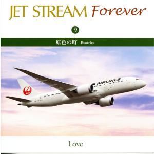 JET STREAM FOREVER(9)「原色の街」/ジェットストリーム (CD) CRCI-20659 softya
