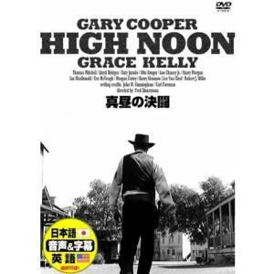 真昼の決闘 (DVD) DDC-077 softya
