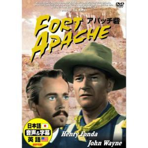 アパッチ砦 (DVD) DDC-078 softya