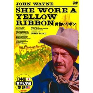 黄色いリボン (DVD) DDC-079 softya
