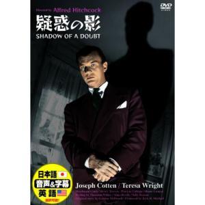 疑惑の影 (DVD) DDC-082 softya