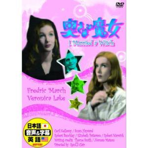 奥様は魔女 (DVD) DDC-085 softya