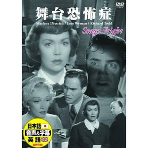 舞台恐怖症 (DVD) DDC‐086 softya