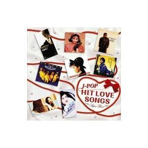 J-POP ヒット・ラブソングス スーパー・ベスト / オムニバス (CD) DQCL-1165-HPM