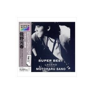 佐野元春 スーパー・ベスト / 佐野元春 (CD) DQCL-1189-HPM