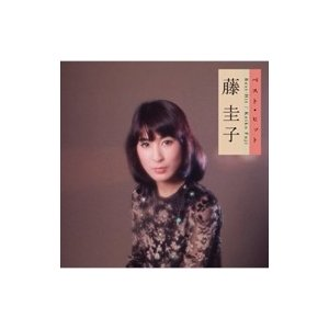 ベスト・ヒット 藤圭子 / 藤圭子 (CD) DQCL-2101