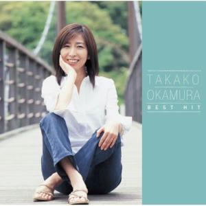 岡村孝子 ベスト・ヒット (CD) DQCL-2108|そふと屋 PayPayモール店