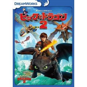 ヒックとドラゴン2 / (DVD) DRBF1016-HPM|そふと屋 PayPayモール店