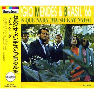 セルジオ・メンデスとブラジル'66「マシュ・ケ・ナダ」「恋のおもかげ」 EJS-4079|softya