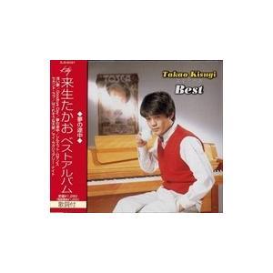 来生たかお ベスト / 来生たかお (CD)EJS-6091-JP