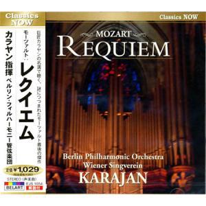 Classics Now モーツァルト:レクイエム CD EJS1054