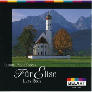 エリーゼのために/天使の夢 珠玉のピアノ愛奏曲集 (CD) EJS1057