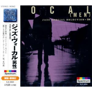 特選ジャズ ジャズ・ウォーカル(男性) (CD) EJS4024|softya