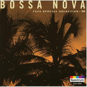 特選ジャズ ボサ・ノヴァ (CD) EJS4026|softya