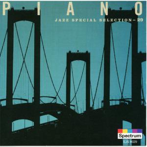 特選ジャズ ジャズ・ピアノ (CD) EJS4029|softya