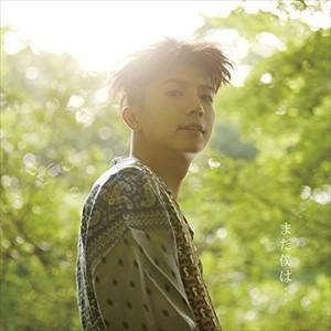 (おまけ付)2017.10.11発売 まだ僕は… / WOOYOUNG(From 2PM) ウヨン (CD) ESCL-4937-SK|softya