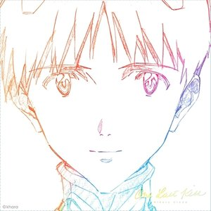 (おまけ付)2021/03/10発売 One Last Kiss(通常盤) / 宇多田ヒカル (CD) ESCL5488-SK そふと屋 PayPayモール店