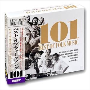 ベスト・オブ・フォークソング 101 CD4枚組 (CD) 4CD-325