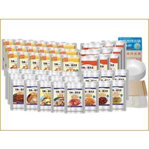 美味しい防災食ファミリーセット(3人×3日分)(保存水無し) FS34-FL 防災 非常食 保存食|softya