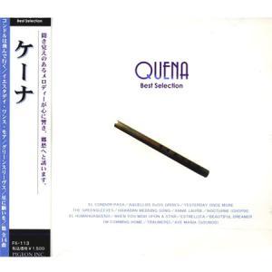 リラクゼーション・ミュージック ケーナ CD FX-113|softya
