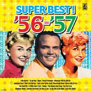 SUPER BEST '56〜'57/スーパーベスト オムニバス (CD) FX-1153|softya