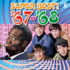 SUPER BEST '67〜'68/スーパーベスト オムニバス (CD) FX-1159|softya