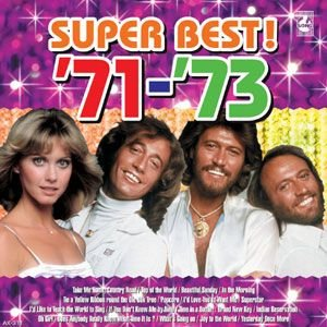 SUPER BEST 71〜73/スーパーベスト オムニバス (CD) FX-1161|softya