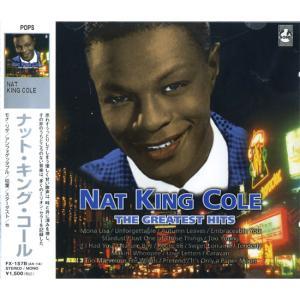 ナット・キング・コール CD FX-157B|softya