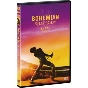 ボヘミアン・ラプソディ (DVD)BOHEMIAN RHAPSODY / ラミ・マレック FXBA8...