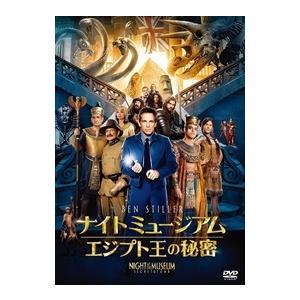 ナイト ミュージアム/エジプト王の秘密 / ベン・スティラー (DVD) FXBNG-62208-1...
