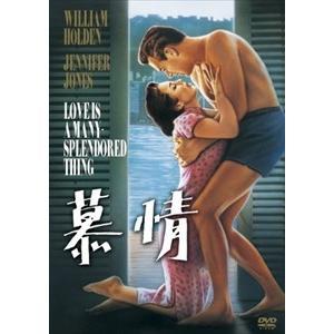 慕情 / (DVD) FXBNG1039-HPM