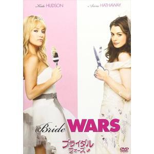 ブライダル・ウォーズ (DVD) FXBNG38690-HPM