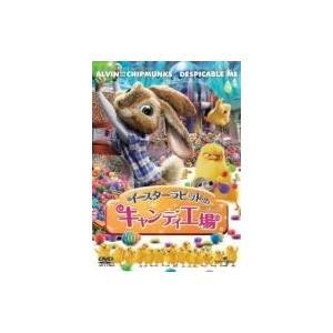 イースターラビットのキャンディ工場 / アニメ (1DVD) GNBF-2533-1f|softya