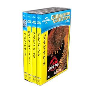 ジュラシック・パーク 4点セット / (DVD) GNBF-2608-9-10-3579-HPM