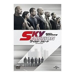 ワイルド・スピード SKY MISSION / ヴィン・ディーゼル (DVD) GNBF-3529